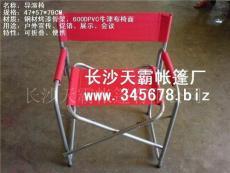 长沙帐篷/湖南帐篷/长沙导演椅/长沙促销椅/长沙工作椅