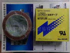上海专业代理销售日东耐高温度胶带923S 973UL胶带