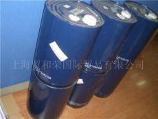 贸和荣国际-代理销售日本三彩化工SP-751洗版液