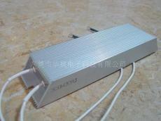 電力型鋁殼電阻/變頻器啟動電阻