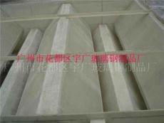 广州玻璃钢制品 FRP制品