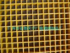 玻璃钢格栅板 FRP格栅板