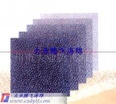 供应网孔海绵 防尘海棉