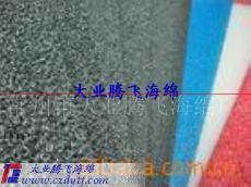 海綿濾清網
