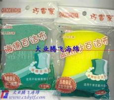 防护型热压海绵