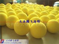 彩色EVA球 EVA打磨球 玩具EVA球 EVA彈力球