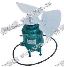 BF4电力变压器风扇防爆电力风扇CBT防爆换气扇