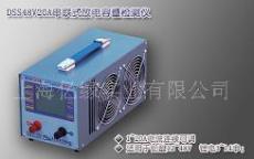 鋰電池智能放電容量檢測儀