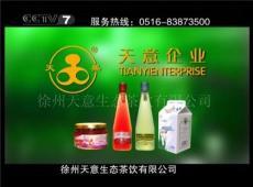 芦荟系列饮品
