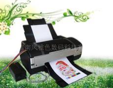 A31400名片打印機