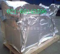免熏蒸木质包装箱 木箱包装 木制包装箱