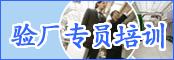 深圳COCA-COLA可口可乐验厂 东莞可口可乐验厂咨询