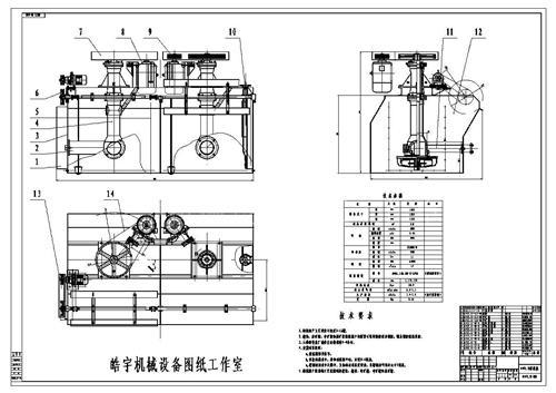工程图 平面图 500_353