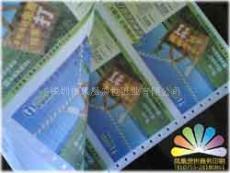 电脑纸联单印刷 无碳纸联单印刷 送货单印刷 采购单印刷