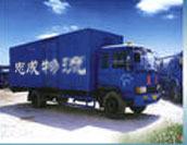 上海到南平托运部