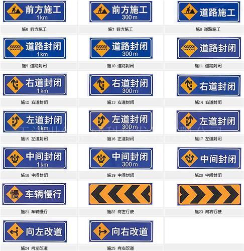 供应天津道路施工交通安全标志牌