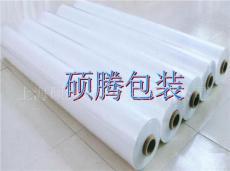 供應PE塑料膜