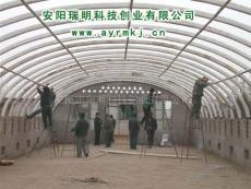 養殖大棚骨架養殖大棚骨架機項目加盟瑞明