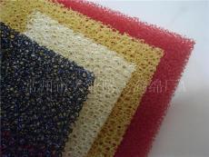 彩色网孔海绵