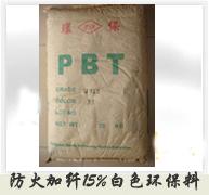 供應臺灣奇美PA705 POM美國杜邦 PC/ABS塑膠原料