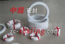 供應優質聚四氟乙烯墊片
