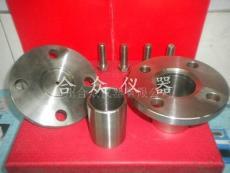 郑州法兰式高温高压反应釜价格HZGY合众生产-厂家