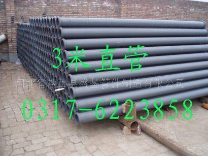 混凝土泵管_河北省盐山县盛基管件制造有限公司图片