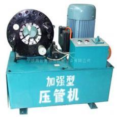 压管机 扣管机 啤管机 油压加强型压管机 浙江压管机