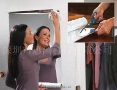 镜面贴纸 贴纸镜片 镜面贴 塑胶镜贴 玩具镜贴