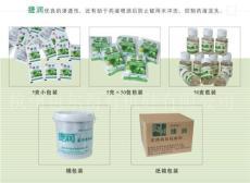 捷润农用有机硅-渗透展着剂