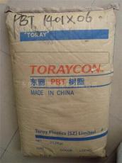 供應PBT.1401X06日本東麗