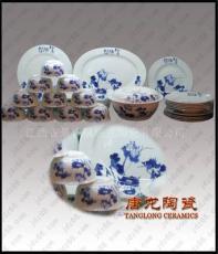 供應陶瓷餐具 禮品餐具 日用品餐具 商務饋贈餐具