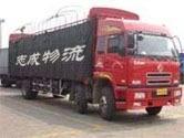 上海到蘇州物流公司 慶江貨運專線