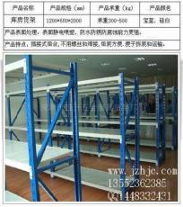 深圳卡板式货架 横梁式货架