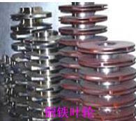 水泵配件 通用水泵配件 機械密封 肯富來 軸 葉輪