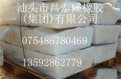 供应塑料HDPE块料