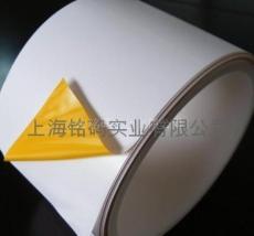 上海銘碼供應冷凍標簽 德國S+P鋼鐵標簽中國區授權代理商