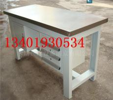 钳工桌 磁性材料卡 工作桌 钳工台