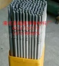 TDM-8高合金堆焊焊條