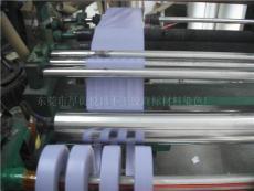 不干膠商標材料染色 無鹵素SGS環保油墨染色 條碼紙染色