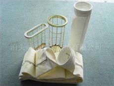 圓袋型除塵器骨架
