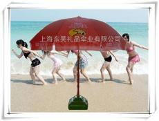 上海訂做廣告傘 上海訂做太陽傘