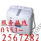 太原海棠洗衣机维修 质量保修 太原海棠洗衣机售后维修