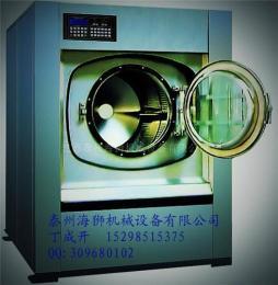 医用洗衣机 宾馆洗衣机 洗衣房设备 海狮洗涤机械