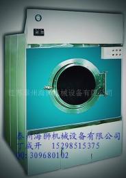 水洗机 甩干机 干衣设备 海狮烘干机 电加热烘干机