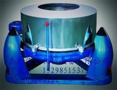 海狮脱水机 甩干机 离心脱水机 甩水机 全钢脱水机
