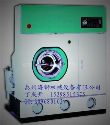 海狮电加热干洗机 石油干洗机 四氯乙烯干洗机