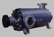 高压注水泵