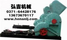 河北省煤渣粉碎机 煤渣粉碎机价格