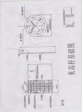 灯杆预制混凝泥土基础座其产品简称 路灯基础座